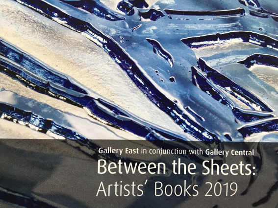 'Between The Sheets: Artists' Books 2019′